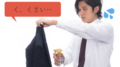 body odor and clothes1 120x67 - デオルシャツを一日着てみた効果や感想は?口コミも掲載!